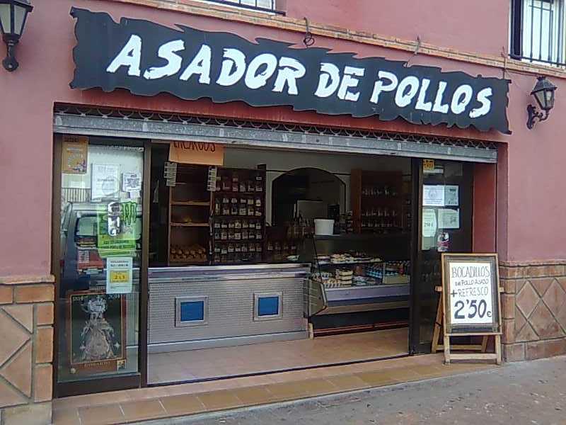 ASADOR DE POLLOS PACO MÁRQUEZ
